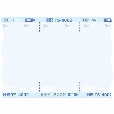 滅菌バッグ TS-4008 400mm×100m 日油技研工業 (取寄品)