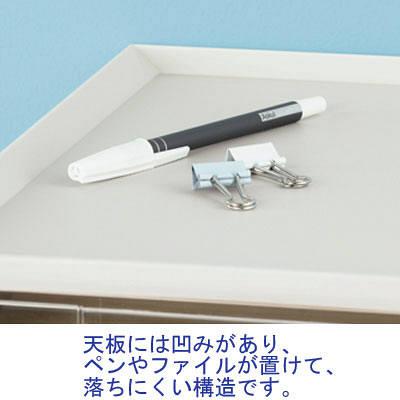 アイリスオーヤマ レターケース 超浅型14段 ホワイト 約幅278×奥行335×高さ345mm LCE-14S(245963)