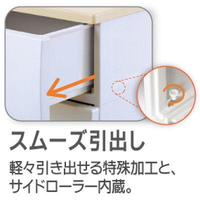天馬 Fits Plus フィッツプラス 木天板チェスト 幅35cm 3段 メープル 幅350×奥行410×高さ660mm 1台 (取寄品)