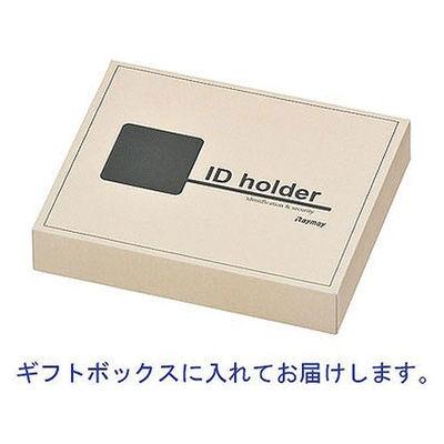 レイメイ藤井 合皮製IDホルダー(ストラップ付) ピンク 1箱(5組入)