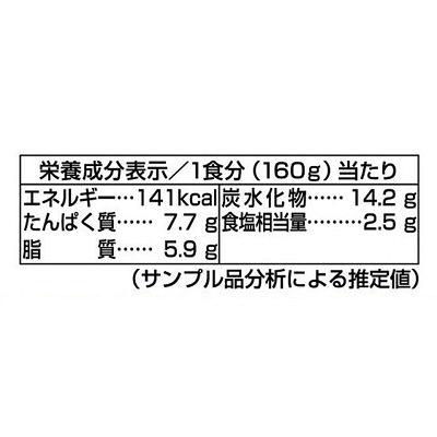 グリコ DONBURI亭 豚カルビ丼3食