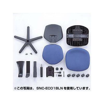 サンワサプライ エコOAチェア オフィスチェア 肘無し グレー SNC-ECO1GYN 1脚 (直送品)