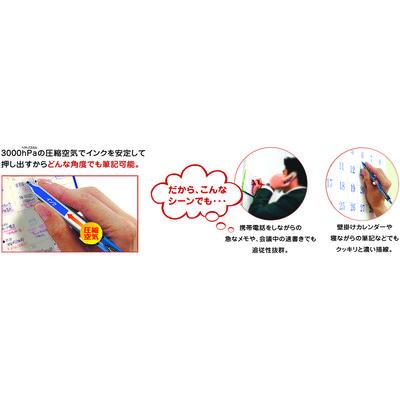 三菱鉛筆(uni) 加圧ボールペン パワータンク スタンダード 黒インク SN200PT07.24 1箱(10本入)