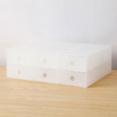 ... 無印良品 ポリプロピレン小物収納ボックス 6段 A4タテ 1154909 ...