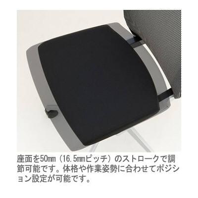 イトーキ ヴェント オフィスチェア プレーンメッシュアジャスタブル 肘付 パープル KE-837JB-T1X7 1脚 (直送品)