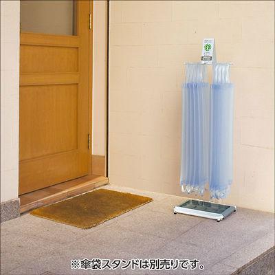 テラモト エコ傘袋(10枚入) UB-277-100-0 (直送品)