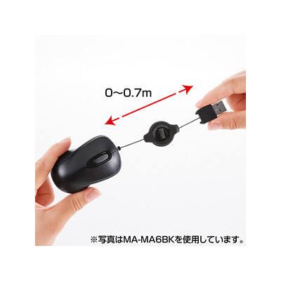 サンワサプライ 有線巻き取り光学式マウス