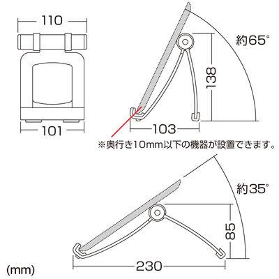 サンワサプライ タブレット・スレートPC用スタンド MR-IPADST9 (取寄品)