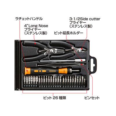 サンワサプライ 31 in 1トルクスドライバーセット TK-021 (取寄品)