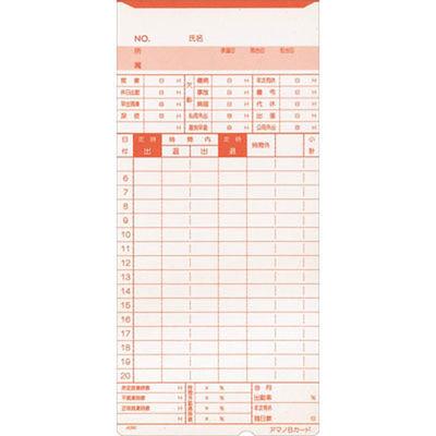 アマノ 標準タイムカード Bカード(20日締め/5日締め) 1箱(100枚入)