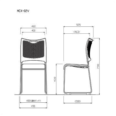 アイリスチトセ スタッキングチェア樹脂メッシュ ホワイト/アイボリー (直送品)