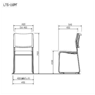 アイリスチトセ スタッキングチェア 布張りタイプ グレー (直送品)