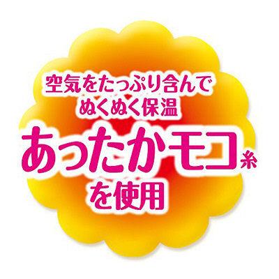 スリムウォーク・ふわモコ美脚 M~L
