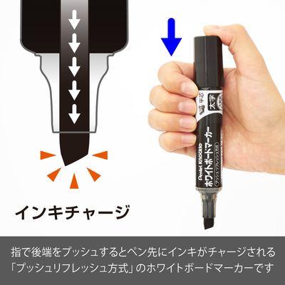 ホワイトボードマーカー ノックル 太字平芯 黒 5本 ぺんてる