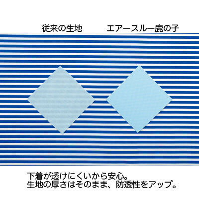 カーシーカシマ ポロシャツ 星空 M HM-2439c/2 M (取寄品)