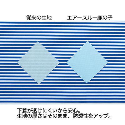 カーシーカシマ ポロシャツ 草原 M HM-2439c/4 M (取寄品)