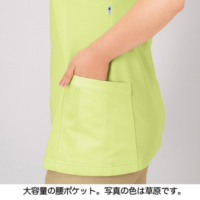 カーシーカシマ ポロシャツ 草原 M HM-2449c/4 M (取寄品)