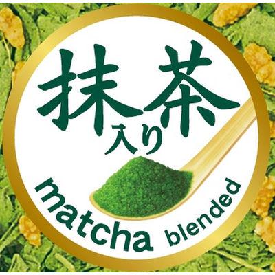 お~いお茶 宇治抹茶入り玄米茶 200g