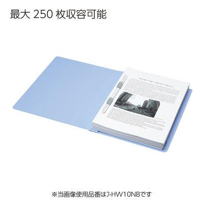 コクヨ フラットファイルPP製 A4タテワイド 背幅30mm 青 フ-HW10NB 10冊