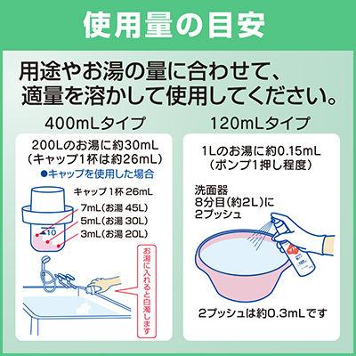 ソフティ 浴用化粧料 肌ケア400mL
