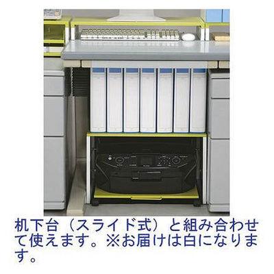 リヒトラブ 机下台 幅520mm 白 A7360-0 3台