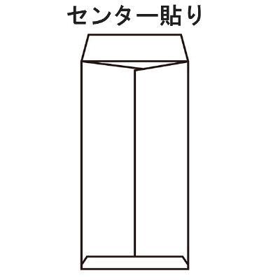 今村紙工 透けない窓付き封筒 テープ付 長3 クラフト MD-W01 200枚