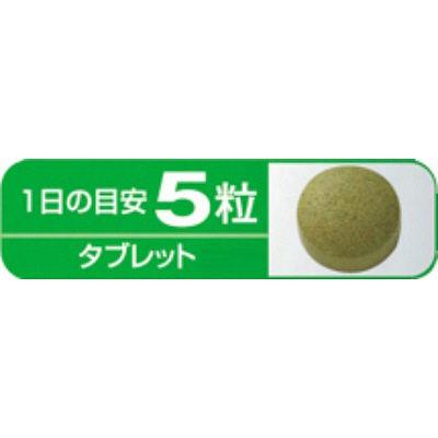 小林製薬野菜粒 約30日分 150粒