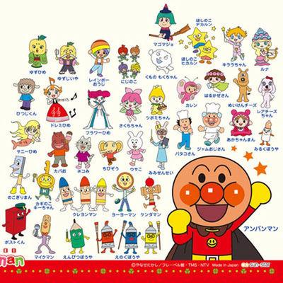 したじき アンパンマン5枚 (直送品)
