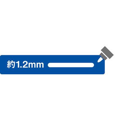 シヤチハタ 布用おなまえマーカー パステルオレンジ KC-1/H-PO(取寄品)