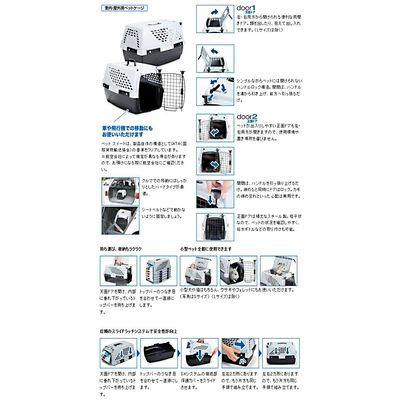 スペクトラム ブランズ ジャパン ペットスイート M グレー 猫用キャリーバッグ 79507