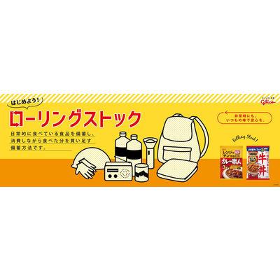 グリコ DONBURI亭 親子丼5食