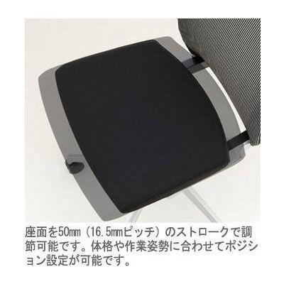 イトーキ ヴェントチェア プレーンメッシュ アジャスタブル肘付 ストロングブルー KE-837JB-T1A3 (直送品)