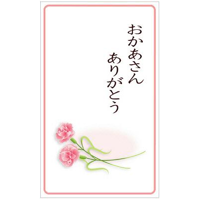 神戸ハンドメイド母の日スイーツ特別セット