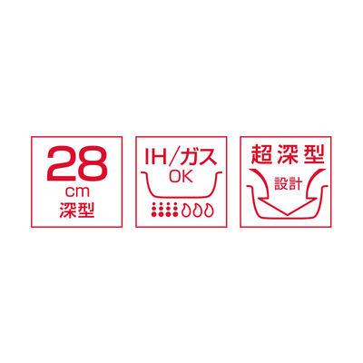 サーモス 炒め鍋 28cm