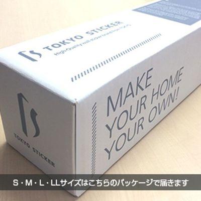 東京ステッカー ウォールステッカー 大判 転写 人気【桜舞う小川/銀鼠/L】 TSー0028ーFL (直送品)
