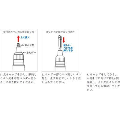 寺西化学工業 マジェスター・アクアテック共通替ペン先 5本入 太字用 MSIN-JQFU 10個 (直送品)