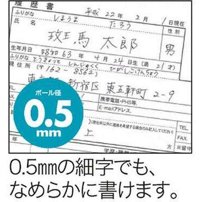 ゼブラ ボールペン スラリ0.5 赤 BNS11-R 1箱(10本入)