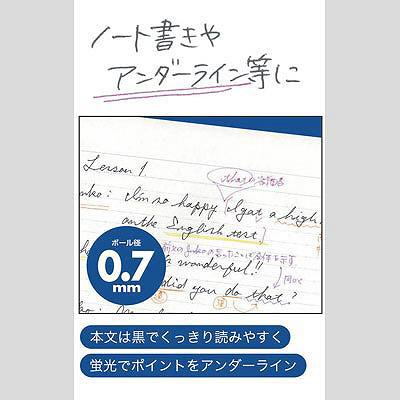 ゼブラ ボールペン スラリ0.7 青 BN11-BL 1箱(10本入)