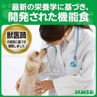 アイムス 成犬用体重管理用チキン12kg