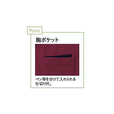 トンボ キラク ケアスクラブ(前開き)男女兼用 M CR153-14-M (取寄品)