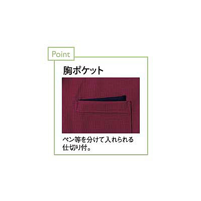 トンボ キラク ケアスクラブ(前開き)男女兼用 M CR153-75-M (取寄品)