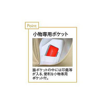 トンボ キラク メンズカーゴパンツ 88cm CR571-28-88 (取寄品)