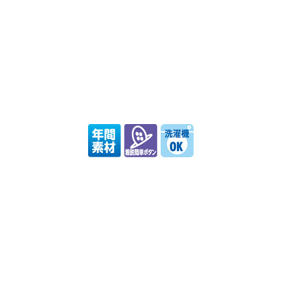 紳士着脱簡単ボタンパジャマ ブルー M 38747-01 1セット (取寄品)