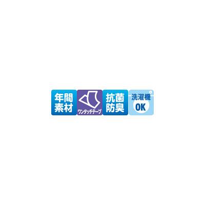 紳士介護フルオープンパジャマ グレー M 38775-11 1セット (取寄品)
