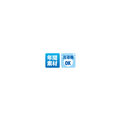 紳士脇全開ジャージパンツ グレー L 39828-02 (取寄品)