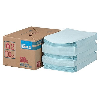 ムトウユニパック ナチュラルカラー封筒 角2(A4) ブルー 500枚