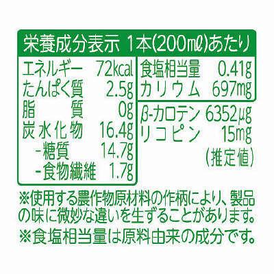ハコサラダ 200ml 1箱+ おまけ