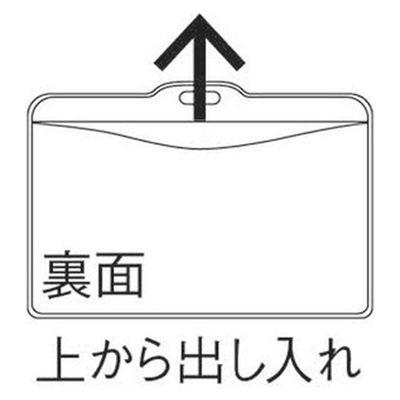 ソフト名札 パステルピンク 5組