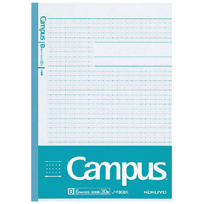 キャンパスノート図表罫 B罫セミB5×5