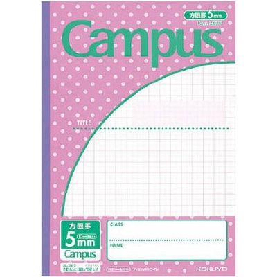 キャンパスノート用途別方眼セミB5 5冊